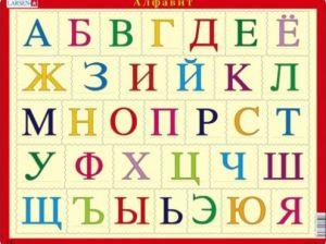 prima-lezione-di-russo